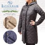 ラベンハム LAVENHAM  サイズ限定処分特価 コート フード付 キルティングコート brundon