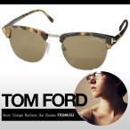 トムフォード サングラス アイウェア Tom Ford フレーム レディース メンズ メガネ 眼鏡 FT0248