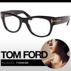 トムフォード サングラス アイウェア Tom Ford フレーム レディース メンズ メガネ 眼鏡 hyde愛用モデル FT5040