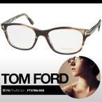 トムフォード サングラス アイウェア Tom Ford フレーム レディース メンズ メガネ 眼鏡 FT5196