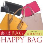 数量限定! フルラ FURLA 選べる大人気バッグ 福袋 いい買物の日 財布 バッグ レディース