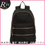 MARC BY MARC JACOBS マークバイマークジェイコブス バッグ リュックサック Domo Arigato Packrat M0002219