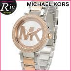 [厳選]マイケルコース MICHAEL KORS 時計 腕時計 39mm レディース PARKER LOGO パーカー ロゴ mk6314