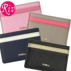 フルラ FURLA パスケース 定期入れ カードケース pu01