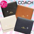 コーチ COACH 財布 二つ折り Wホック f57584 アウトレット