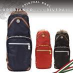 Riv限定カラー オロビアンコ ボディバッグ メンズ OROBIANCO バッグ スリング GIACOMIO ジャコミオ OROBIANCO