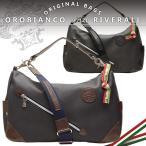Riv限定カラー オロビアンコ OROBIANCO バッグ メンズ ショルダーバッグ 2way 斜めがけ SILVESTRA シルベストラ