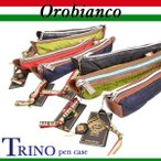 オロビアンコ OROBIANCO ペンケース 千鳥格子 メンズ レディース trino
