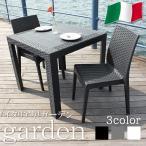 ショッピングイタリア ガーデンセット ガーデン 3点セット テーブル セット チェアー ラタン調