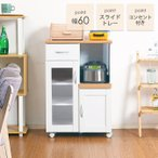 キッチンカウンター 食器棚 キッチンワゴン 炊飯器台 幅60cm おしゃれ 下収納 スリム コンパクト ロータイプ キャスター付き 人気