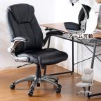 オフィスチェアー ハイバックチェア 社長椅子 パソコンチェアー