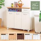 ミニキッチンカウンター キッチンワゴン カウンターテーブル 食器棚 96365