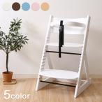 ベビーチェア 全10色 ダイニングチェア 子供椅子 グローアップチェア キッズチェア  ハイタイプ 木製 ベルト おしゃれ 高さ調節 人気