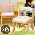 キッズチェア ベビーチェア 豆イス 子供椅子 ローチェア 木製 ロータイプ おしゃれ かわいい 人気