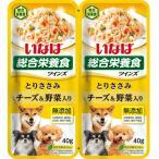 【いなばペット】ツインズ とりささみ チーズ・野菜入り 40x2P TW−08