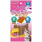 【ペティオ】Kirei Cat にゃぶらし コラーゲンソフトガム ササミ 20g