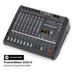DYNACORD/ダイナコード POWERMATE 600-3 パワーメイト