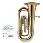 J.Michael チューバ(3ピストン) TU-2000