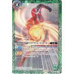 バトルスピリッツ CB15-039 仮面ライダーW ヒートジョーカー/仮面ライダーW ヒートメタル 転醒R