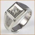 中古 PT900 ダイヤ メンズリング 指輪 D0.30 プラチナ メンズ 男性