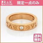 K18PG ダイヤモンドリング 指輪 BVLGARI ダブルロゴ 8.5号 18金ピンクゴールド ブルガリ 送料無料 中古 BJ ※※おしゃれ レディース 女性