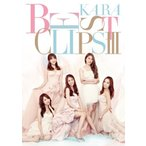 KARA BEST CLIPSIII [DVD] [DVD Audio] KARA画像