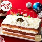 累計4,380台完売のクリスマスケーキ