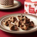 バレンタイン スイーツ 3%OFF コロコロワッフル キューブ ダブルチョコ6個セット 友チョコ 義理チョコ