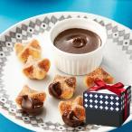 コロコロワッフルチョコディップ ホワイトデー チョコ クッキー