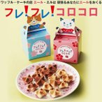 合格祈願 受験 応援 フレ!フレ!コロコロ(桜・梅) お菓子