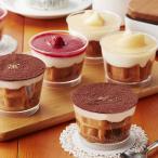 冷凍 カップワッフル2個セット(ティラミス、チーズケーキ 白桃、フランボワーズ) お歳暮 スイーツ お取り寄せ ギフト