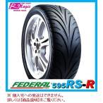 FEDERAL(フェデラル) 595RS-R 215/40ZR17