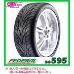 FEDERAL(フェデラル) SS595 225/35ZR18    4本セット(単品特価)