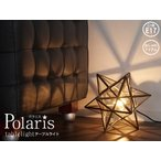 LED電球プレゼント中 ポラリス テーブルライト クリア 星型 照明