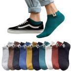 靴下 メンズ ソックス くるぶしソックス 10足組 脱げない靴下 新品 浅履き 綿 スポーツ ソックス ショートソックス アンクルソックス