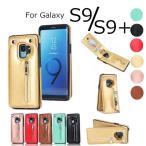 人気 Galaxy S9ケース Galaxy S9+ケース