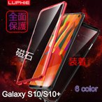 Galaxy s10 ケース Garaxy s10+ ケース マグネットバンパー Galaxy s10e s10 plus カバー Galaxy Note9ケース Galaxy S9+カバー 耐衝撃 透明 両面 強化ガラス