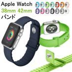 Apple Watch ケース 42mm 38mm TPU series1/2/3 アップル ウォッチ 傷防止 可愛い ベルト バンド 交換 耐衝撃 薄型 シンプル おしゃれ 傷防止 かわいい ソフト