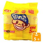 《味王》 王子麺原味  (40g×5袋) (懐かしの味ラーメン) 《台湾 お土産》