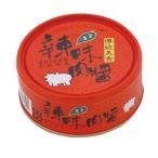 《青葉》 辣味肉醤(150g/缶)(スパイシー肉そぼろ缶詰) 《台湾 お土産》