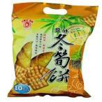 《竹山》鹽酥冬筍餅 (20g/10袋入)(筍クラッカー)  《台湾製品》