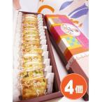 《Carol-凱樂ベーカリー》幸福心上市-牛軋餅(ヌガービスケット)15入 ×4個 《台湾 お土産》(▼800円値引)