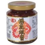 《大榮》 櫻花蝦醤(桜海老のXO醤)(240g/瓶)   《台湾 お土産》
