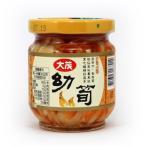 《大茂》 幼筍 170g (やわらか穂先メンマ スパイシー味−ベジタリアンOK)  《台湾B級グルメ お土産》