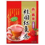 《義美》 桂圓紅棗茶/(龍眼・ロウガンナツメ茶)(18包 / 袋) 《台湾 お土産》