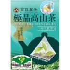 《金品茗茶》 極品高山茶 三角立體茶包(プレミアム高山茶 三角ティーバッグ)(4g×10袋) 《台湾製品》