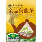 《金品茗茶》 金品烏龍茶 三角立體茶包(ゴールド品質烏龍茶 三角ティーバッグ)(3.5g×10袋) 《台湾製品》