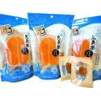 《珍芳烏魚子》野生低塩烏魚子 ☆低塩からすみ☆一口サイズのお試し袋☆  (50g±5g)  《台湾 お土産》