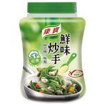 《康寶(台湾クノール)》鮮味炒手素食(旨味調味料-椎茸出汁) (240g)ベジタリアン用  《台湾 お土産》