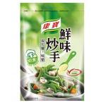 《康寶(台湾クノール)》鮮味炒手素食(旨味調味料-椎茸出汁)(500g補充用)ベジタリアン用  《台湾 お土産》